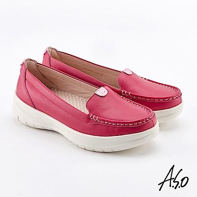 A.S.O  Q彈紓壓 全真皮奈米休閒鞋 桃粉
