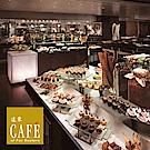 (香格里拉台北遠東國際大飯店)遠東Cafe平日自助下午餐吃到飽2張