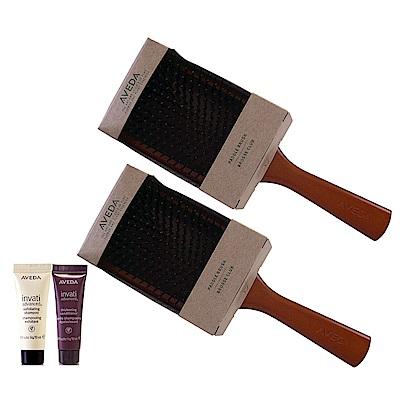 AVEDA 木質髮梳2把贈蘊活洗髮精10ml+潤髮乳10ml