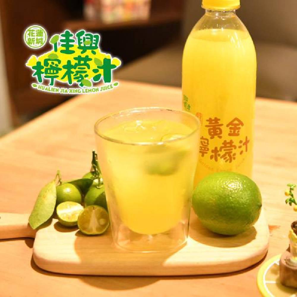 花蓮新城佳興冰果室 黃金檸檬汁(500mlx12瓶)