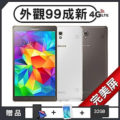 【福利品】SAMSUNG GALAXY Tab S 完美屏95成新4G版平板電腦