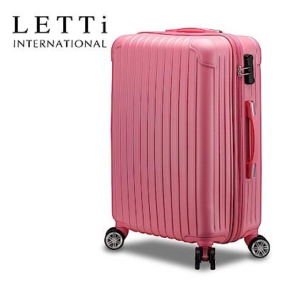 LETTi 幻夢精靈24吋鑽石紋抗刮行李箱(粉色)