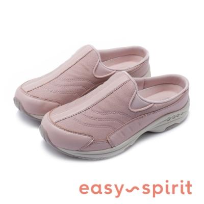 Easy Spirit-SETRAVELTIME234 美型輕量小羊皮包覆拖鞋-粉藕