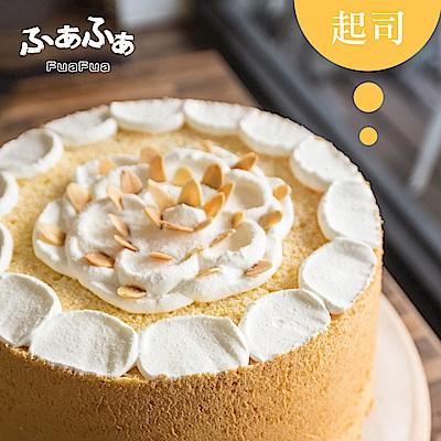 (滿2件)Fuafua Pure Cream 半純生起司戚風蛋糕- Cheese(8吋半)