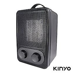 KINYO高效能陶瓷電暖器(EH150)