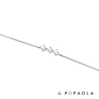 PD PAOLA 西班牙輕奢時尚品牌 Francine Silver 天然珍珠鑲嵌925純銀手鍊