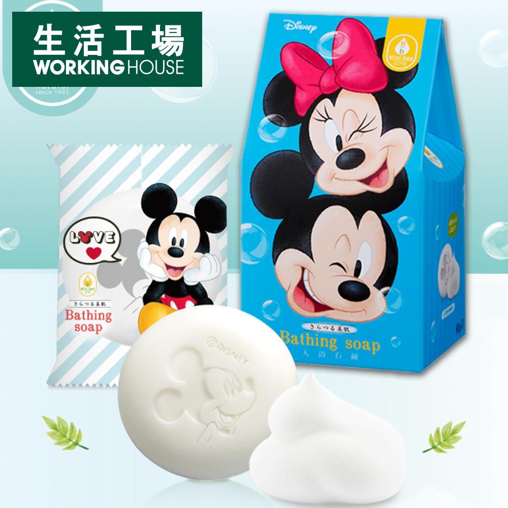 【生活工場】可愛米奇美膚皂80g3入組 [Mickey&Friends]