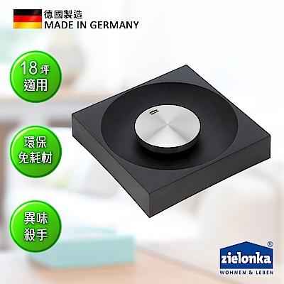 德國潔靈康 zielonka 大經典空氣清淨器(黑色)