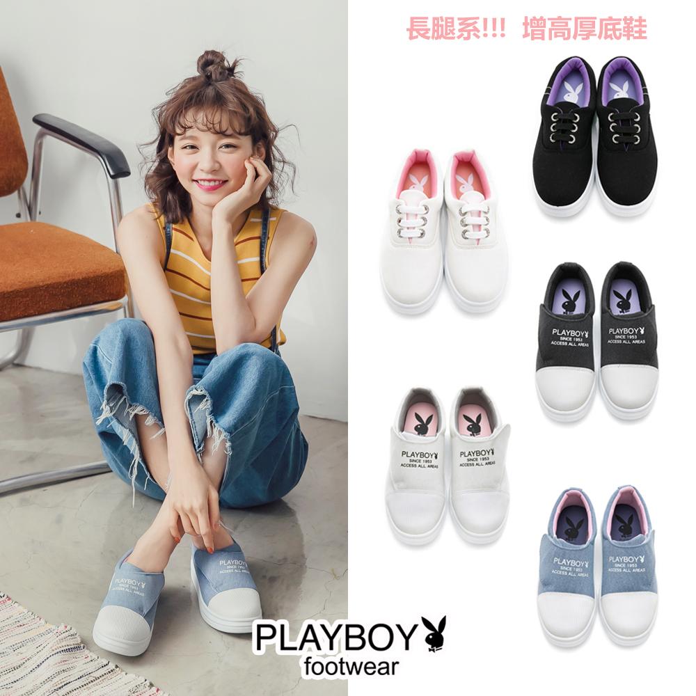 PLAYBOY 韓系增高厚底休閒鞋(五色可選)
