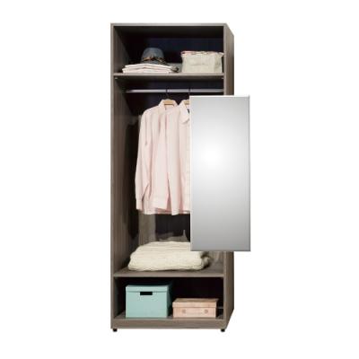 H&D 亞力士2.5尺開放衣櫃