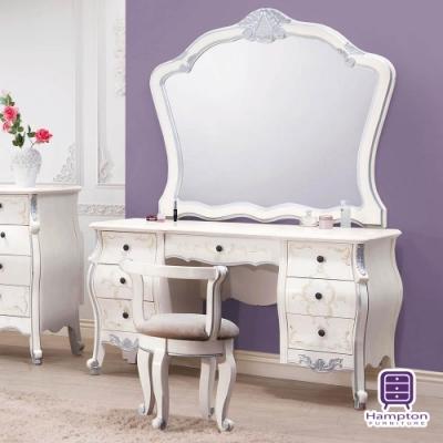 漢妮Hampton約瑟芬法式5尺化妝鏡台桌椅組-146x52x191cm
