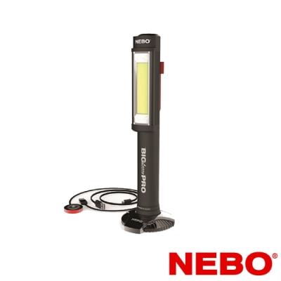 【NEBO】Big Larry Pro強力手電筒專業充電版