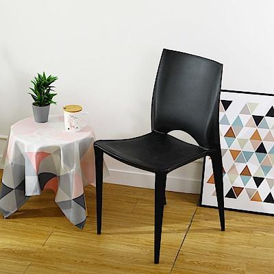 Amos-雅致素色曲面高背塑膠餐椅