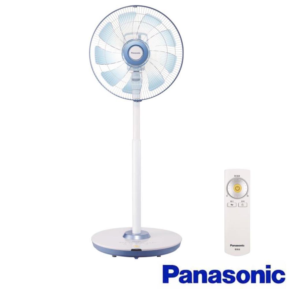 Panasonic國際牌14吋 DC直流風扇 F-L14DMD