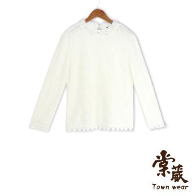 【TOWNWEAR棠葳】浪漫典雅珍珠蕾絲上衣