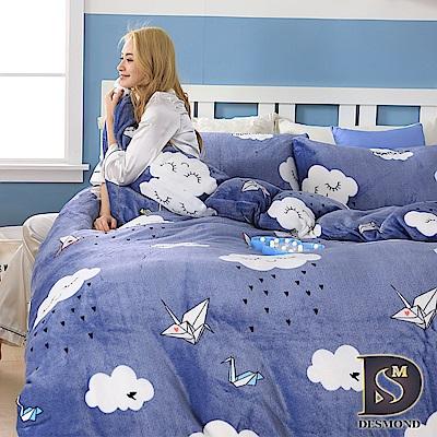 岱思夢 雙人_法蘭絨床包枕套三件組-不含被套 雲朵