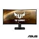 ASUS TUF Gaming VG35VQ 35型2K曲面電競螢幕 21:9 HDR product thumbnail 1