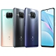 小米 10T Lite 5G (6G/128G) 6.67 吋八核心 5G手機 product thumbnail 1