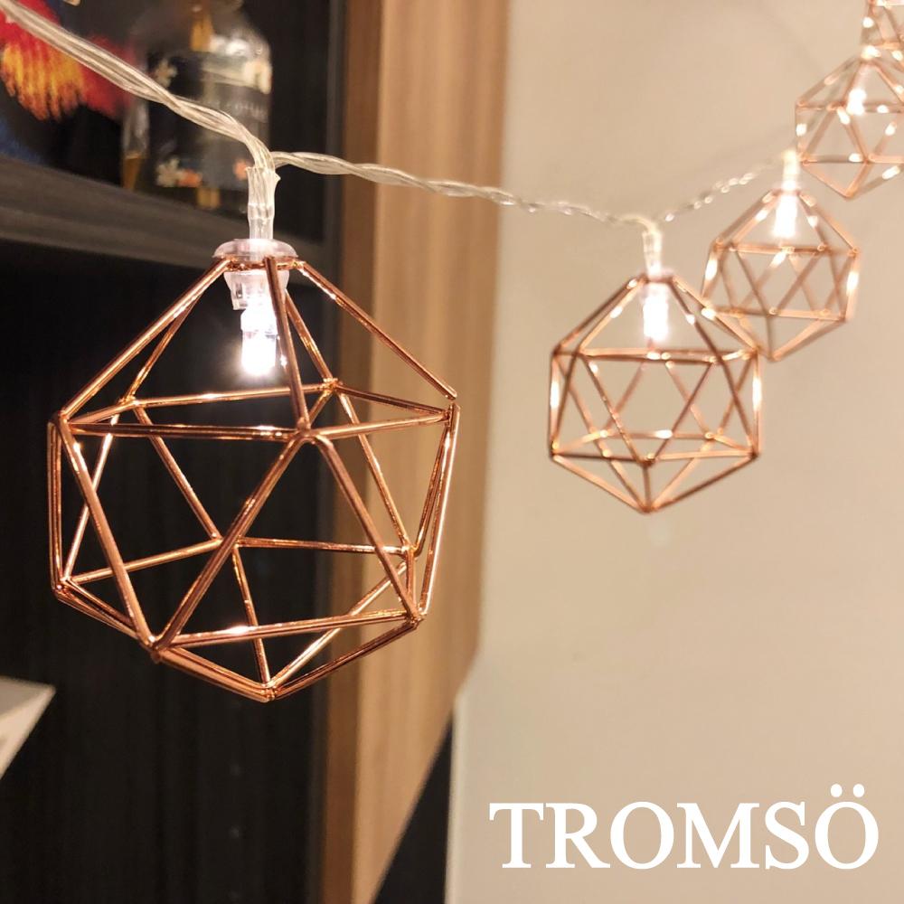 TROMSO LED立體銅線鑽石燈串組