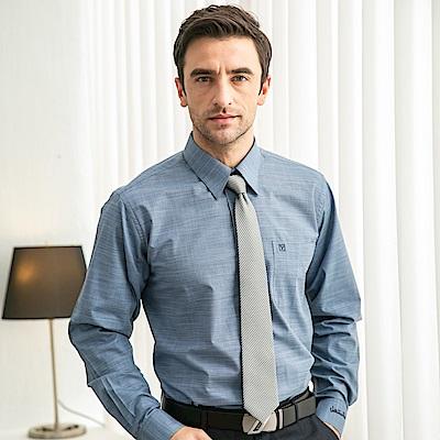 Valentino Rudy范倫鐵諾.路迪 超細纖維長袖襯衫-星空藍(暗釘扣)