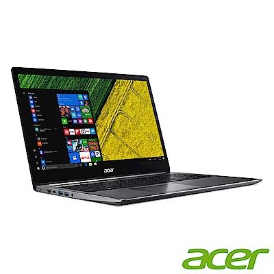 Acer SF315-51G-53A0 15吋筆電(i5-8250U/MX150/256G+1T