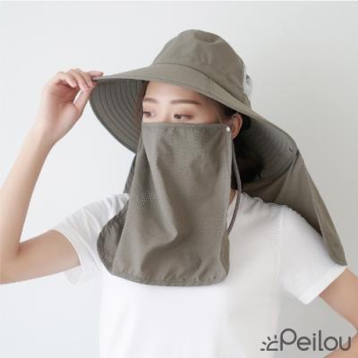 貝柔 UPF50+多功能遮陽帽(4款可選)(贈袖套)