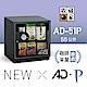 收藏家55公升暢銷經典型電子防潮箱 AD-51P product thumbnail 1