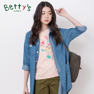 betty's貝蒂思 小貝羊繡線色塊V領T-shirt(淺粉桔)