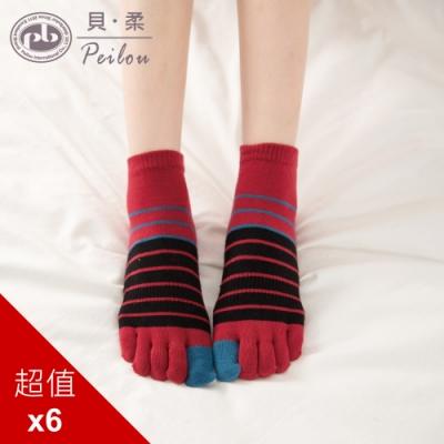 貝柔 柔棉乾爽抑菌五趾襪-條紋(6雙組)