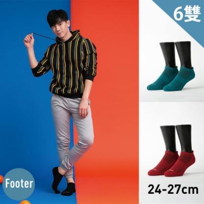Footer除臭襪--素色美學氣墊防磨船短襪六雙入(黑*2+綠*2+紅*2)