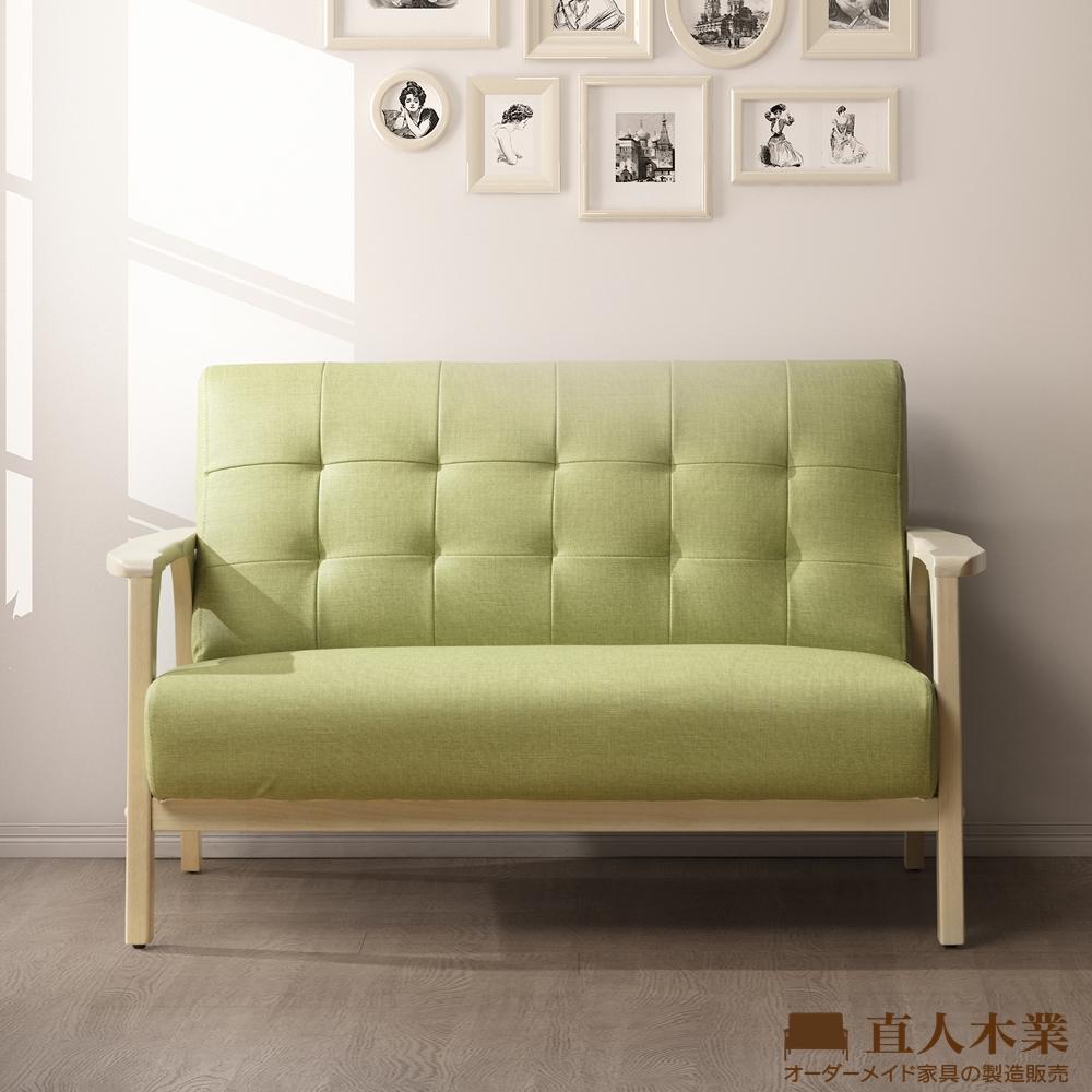 日本直人木業-SUN草原綠貓抓布實木2人沙發