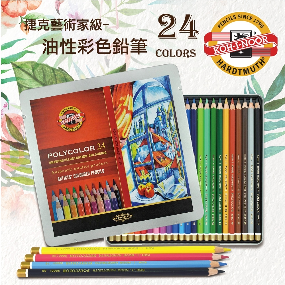 KOH-I-NOOR HARDTMUTH-3824 捷克藝術級專業油性色鉛筆鐵盒裝-24色 product image 1