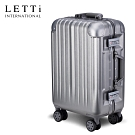 LETTi 太空漫遊II 26吋鋁框行李箱(質感灰)