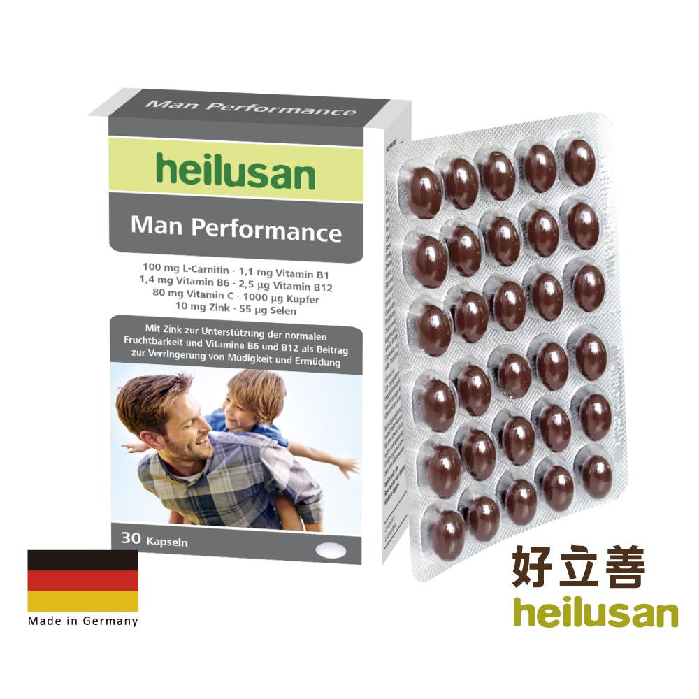德國 heilusan 好立善 精力充沛複方膠囊 (30粒/盒)[蝦紅素+鋅+南瓜籽油]