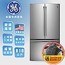 【美國奇異GE】810L 法式三門冰箱-不鏽鋼GNE29GSSS