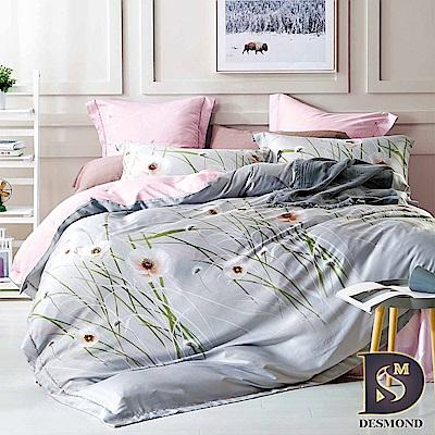 DESMOND岱思夢 雙人 100%天絲八件式床罩組 TENCEL 芊柔語