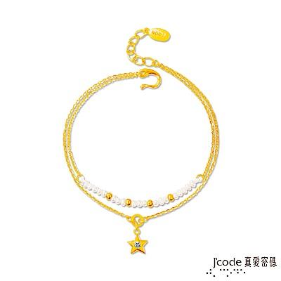 J'code真愛密碼 珍星閃耀黃金/水晶/天然珍珠手鍊-雙鍊款