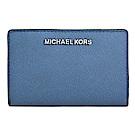 MICHAEL KORS JET SET銀字LOGO防刮皮革證件卡夾(附名片夾)-淡藍