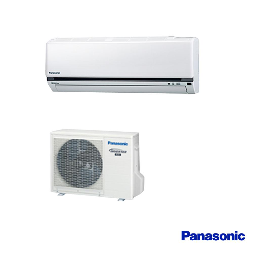 Panasonic國際牌3-4坪變頻冷專分離CU-K22BCA2/CS-K22BA2