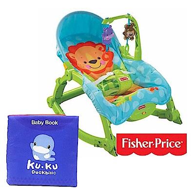 費雪牌 可愛動物可攜式兩用安撫躺椅+酷咕鴨KU.KU. 布書