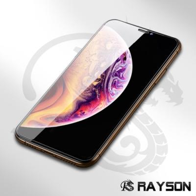 iPhone 11 透明 高清 非滿版 手機 9H保護貼