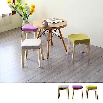北歐原素-平方簡約造型椅凳/小椅/餐椅(三色可選)-兩入