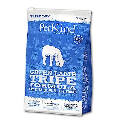 PetKind 野胃 天然鮮草肚狗糧 放牧羊 6磅