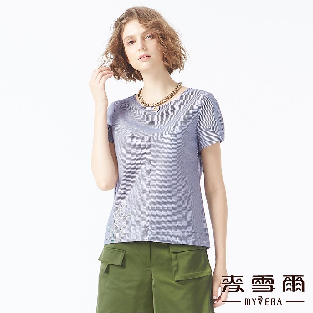 MYVEGA麥雪爾 樹木刺繡斜條紋上衣-深藍