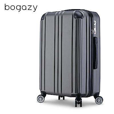 Bogazy 眷戀時光 25吋鑽石紋行李箱(時尚灰)