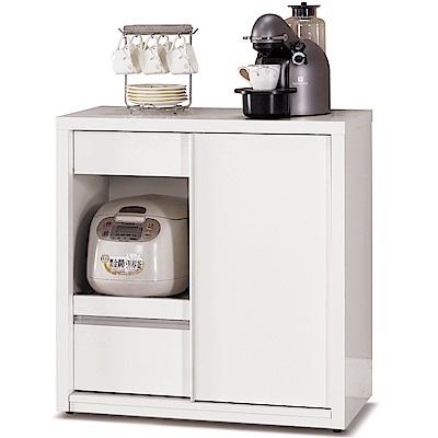 凱曼  喬漢娜2.6尺拉門收納櫃餐櫃