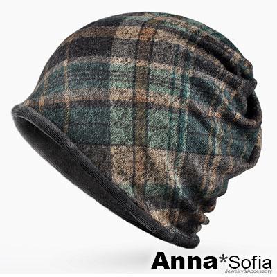 AnnaSofia 旋織中空 加厚絨毛多ways口罩圍脖毛帽(斜格-藍咖系)