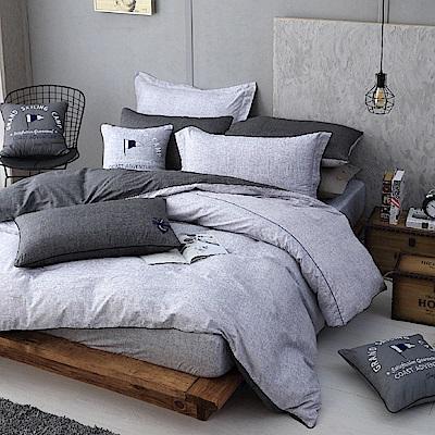 OLIVIA    LUCAS 雙色  雙人全鋪棉床包冬夏兩用被套四件組 淺灰床包