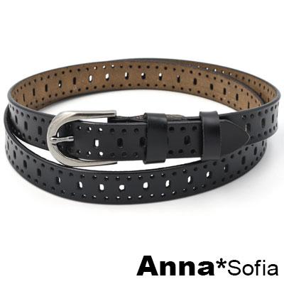 AnnaSofia 鏤空小橢排洞 二層牛皮真皮腰帶(黑系)