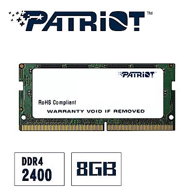 Patriot美商博帝 DDR4 2400 8GB筆記型記憶體